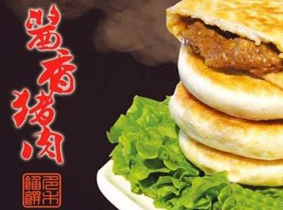 乡禾馅饼加盟产品