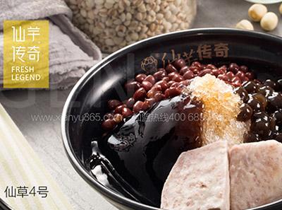 仙芋传奇加盟品牌