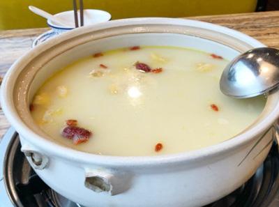 淼鑫猪肚鸡火锅