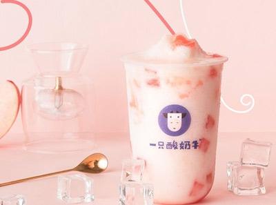一只酸奶牛加盟饮品