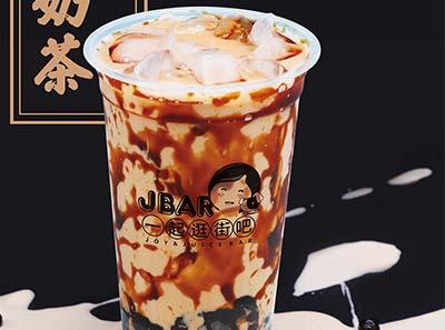 街吧脏脏奶茶
