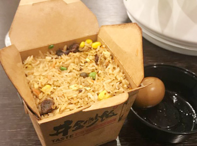 井盒炒饭加盟