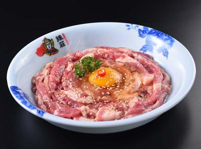 辣庄重庆老灶火锅秘制老肉条
