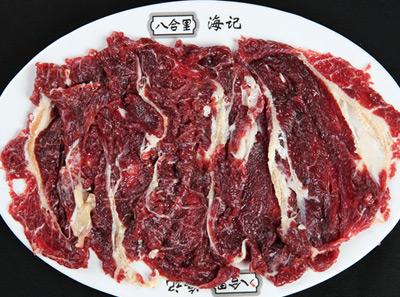 汕头八合里海记牛肉店