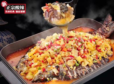 鱼酷活鱼现烤连锁品牌