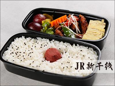 JR新干线捷运便当加盟