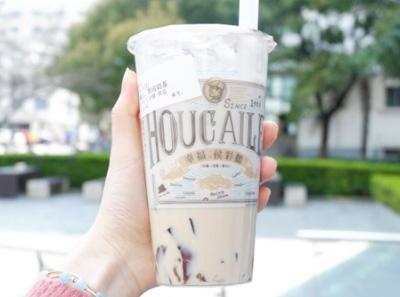 幸福侯彩擂奶茶加盟饮品