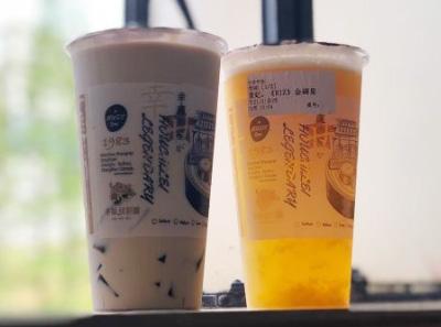 幸福侯彩擂奶茶
