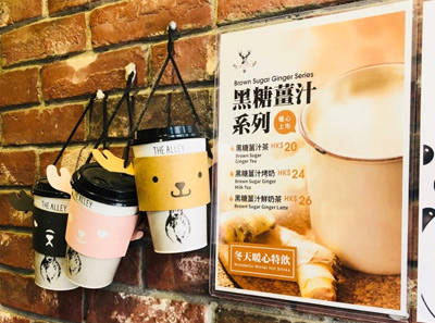 鹿角巷奶茶店面