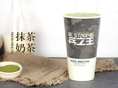 兵之王奶茶加盟