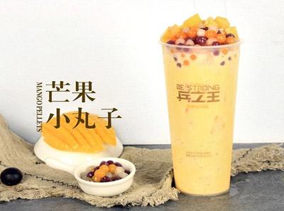 兵之王奶茶加盟品牌
