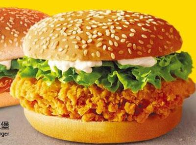 格香客汉堡店面展示