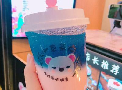 熊姬奶茶加盟