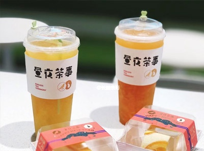 昼夜茶事加盟品牌