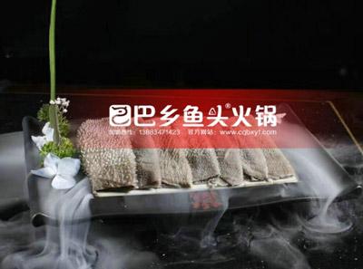 巴乡鱼头火锅加盟