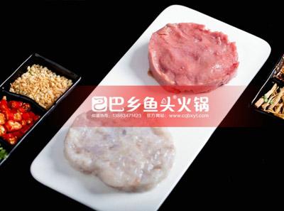 巴乡鱼头火锅加盟菜品