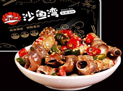 沙鱼湾捞汁小海鲜加盟品牌