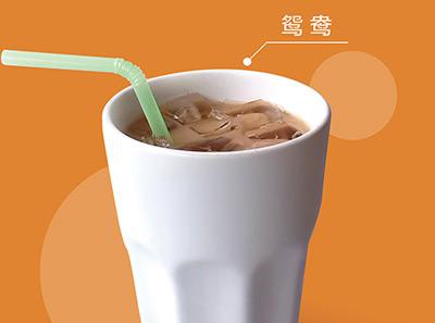 茶马会奶茶
