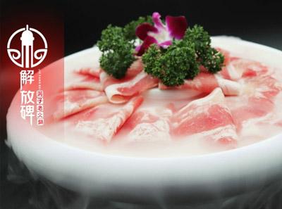 解放碑洞子老火锅加盟菜品