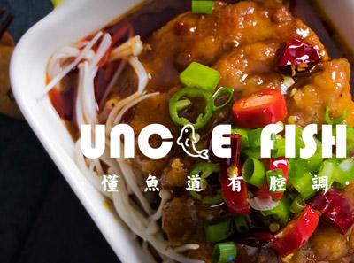 渔叔无骨烤鱼饭