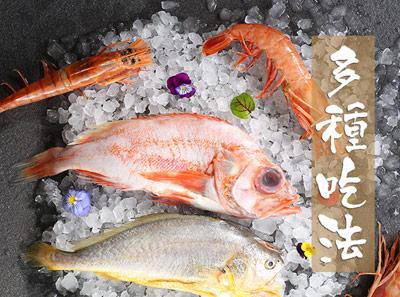 Mr.fish鱼鲜生