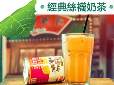 罗港园奶茶加盟