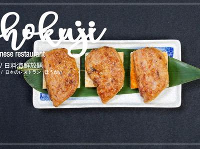 食冶日本料理铁板烧