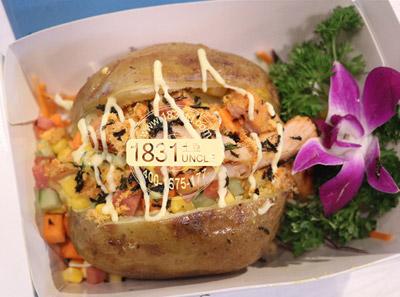1831土豆uncle加盟