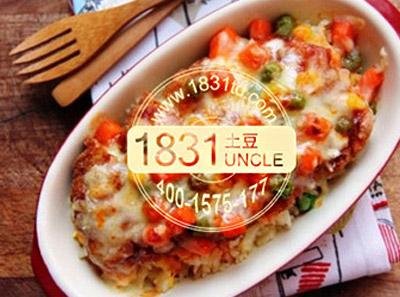 1831土豆uncle加盟菜品