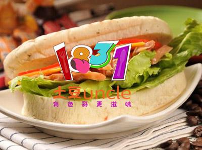 1831土豆uncle加盟品牌
