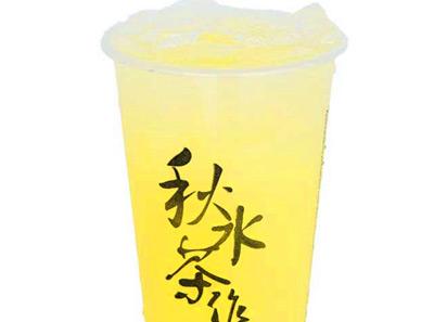 加盟秋水茶作