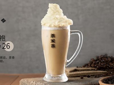 茶米茶加盟饮品