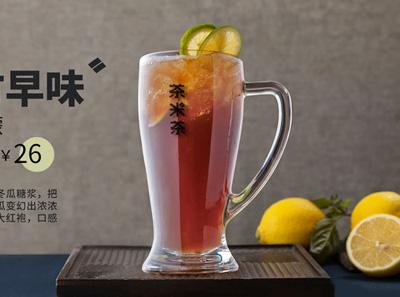 茶米茶加盟