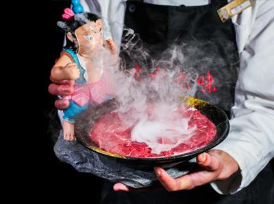 九格九味火锅