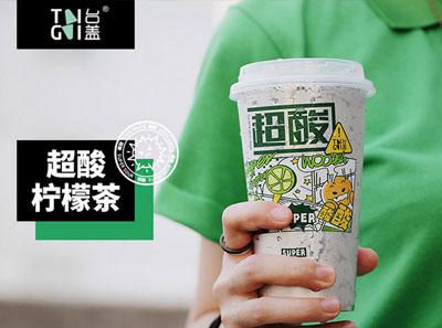 台盖奶茶品牌