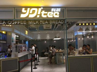 yotea有茶店连锁