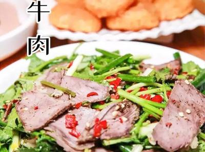 渔间道藤椒鱼火锅加盟品牌