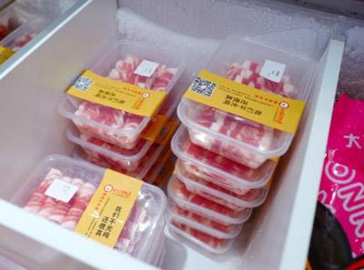 鼎哆味火锅烧烤食材超市