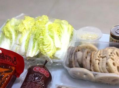 鼎哆味火锅烧烤食材超市加盟