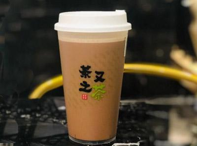 茶之又茶加盟产品