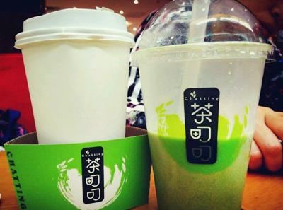 茶町叮奶茶加盟品牌