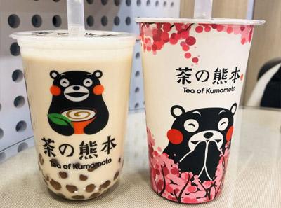 茶の熊本加盟饮品
