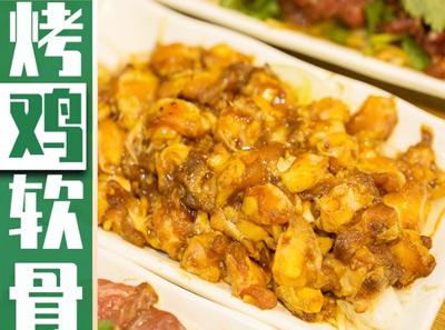 刘记炙子烤肉加盟