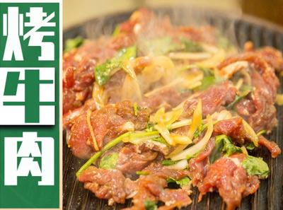 刘记炙子烤肉加盟菜品