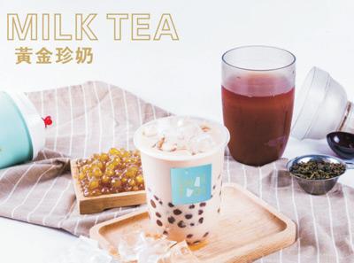 初作奶茶加盟