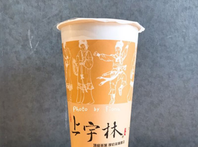 上宇林厚奶茶加盟
