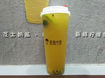 本仙的茶加盟品牌