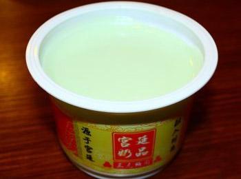 三元梅园奶品