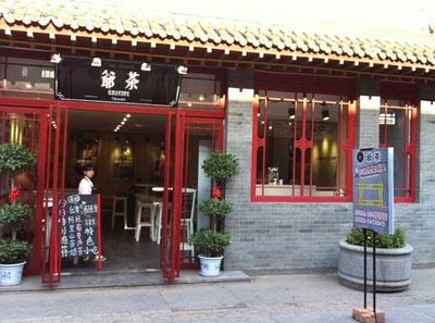 山西-太原店