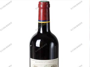 名庄国际葡萄酒